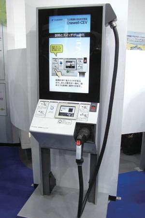 写真11「Enewell-CEV」の充電スタンド