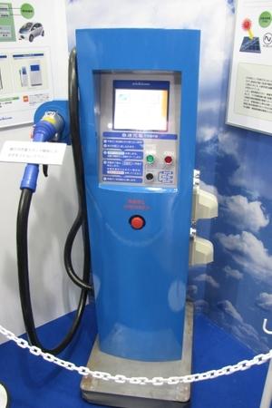 写真8ニチコンの充電スタンド