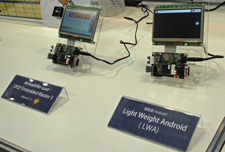 OESF Embedded MasterやLight Weight Androidを搭載した機器