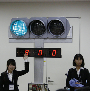 デモで用いた信号機