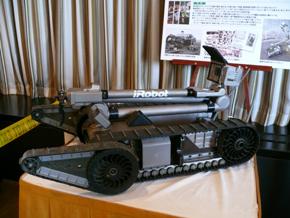 多目的作業ロボット「iRobot 510 PackBot」(1)