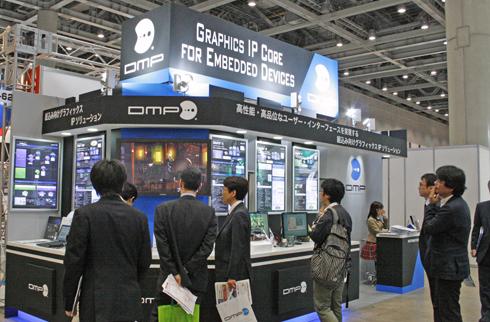 ESEC2011に出展したDMP