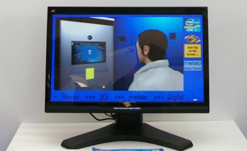 VMJが展示する独3D International社の3Dデジタルサイネージシステム