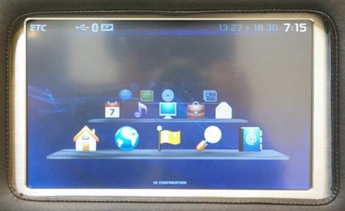 エイチアイの2D/3D UI開発フレームワーク「MascotCapsule UI Framework」で開発したデモ用カーナビアプリ