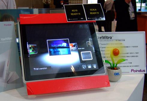 岡谷エレクトロニクスが展示していたガラス越しでもタッチ操作可能なパネルPC