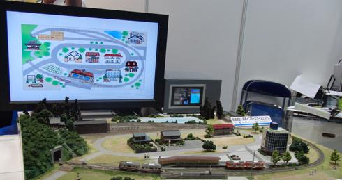 「鉄道模型・映像インタフェースシステム」(1)