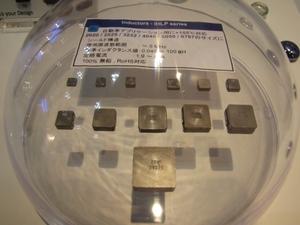 図1 ビシェイのメタルコンポジット型インダクタ