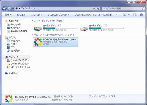 仮想ドライブからUbuntuのCDデータを参照