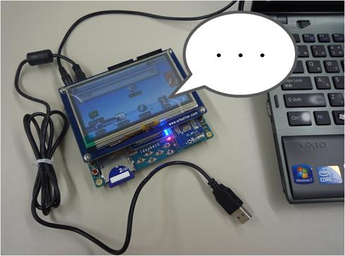 組み込みボードとPCのUSB接続を外してみる