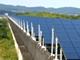 7つの太陽光発電所を2012年4月までに建設、国際航業グループが合計20MW供給体制へ