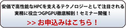 yk_fujitsu04_semi.jpg