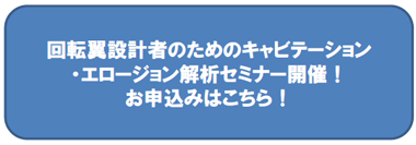 yk_fujitsu04_semi2.jpg
