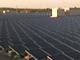 関西電力が国内最大のメガソーラー、蓄電池を使った出力安定化も試みる