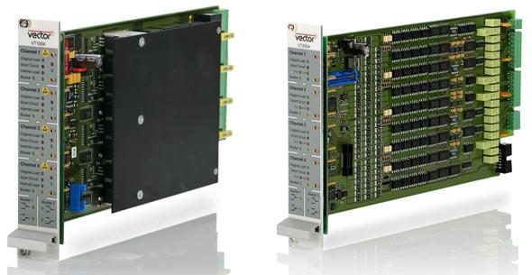 VTシステムのモジュール