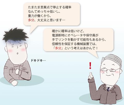 yk_link06_05_2.jpg