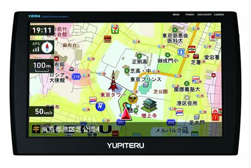 ユピテルの連携・拡張機能型 高機能ポータブルナビYERAシリーズに採用