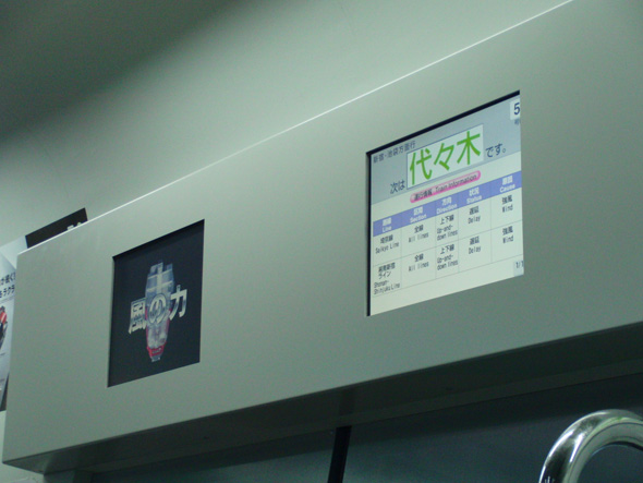 三菱電機ブースに設置されたトレインビジョン