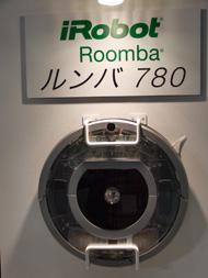 ルンバ 780