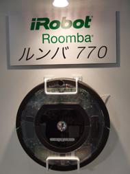 ルンバ 770