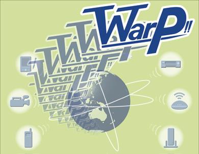 超高速起動ソリューション「Warp!!」の製品イメージ
