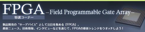 FPGA�R�[�i�[
