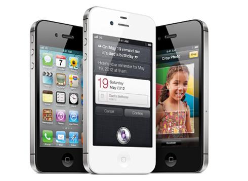 Appleの新製品「iPhone 4S」