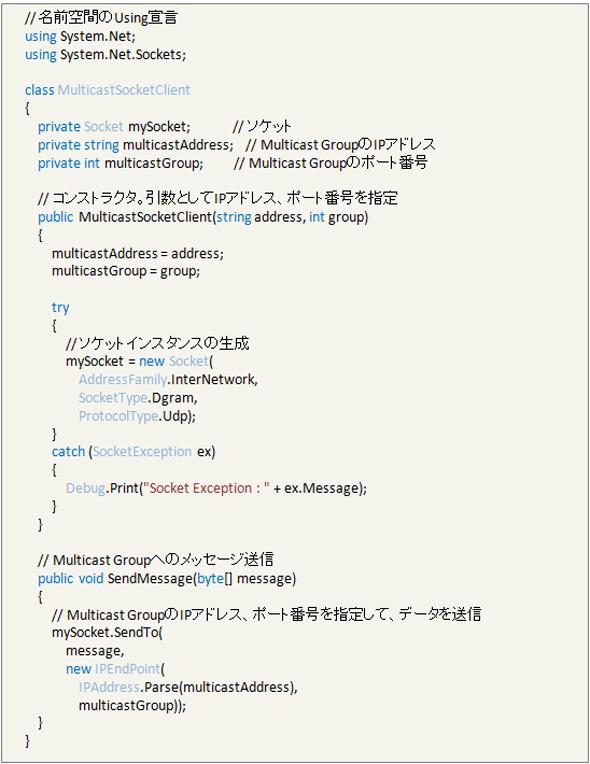 特集・ NET Micro Frameworkのネットワーク機能: NET Micro