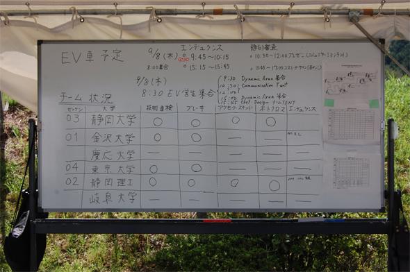 yk_f20113_ev1.jpg
