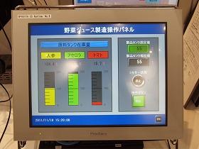 デジタル製プログラマブル表示器「GP-4601T」