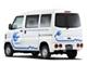 広がる三菱の商用EV、スズキへもOEM供給開始へ