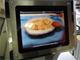 板金工場が考えたiPadのデジタルサイネージ