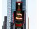 東芝とTDKがニューヨーク・タイムズスクエアで巨大デジタルクリスマスツリーを演出