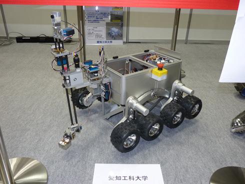 愛知工科大学の8輪型ローバー「ルーボ」