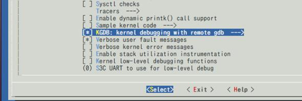 「Kernel hacking」を選択