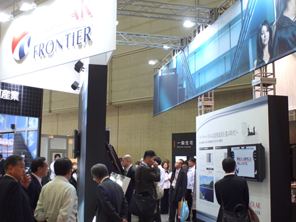 20111222PVJapan_booth_590px.jpg