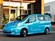 日産がデトロイトショーで商用EV「e-NV200」を公開