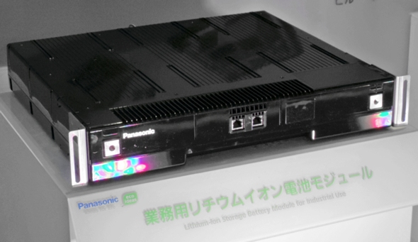 20120112Kodera_unit_590px.jpg