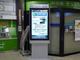 JR茨木駅で「次世代デジタルサイネージ」の実証実験を開始