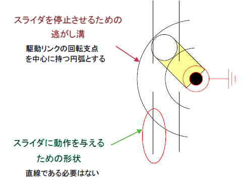yk_link09_03.jpg