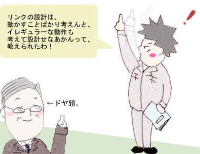 yk_link09_i.jpg