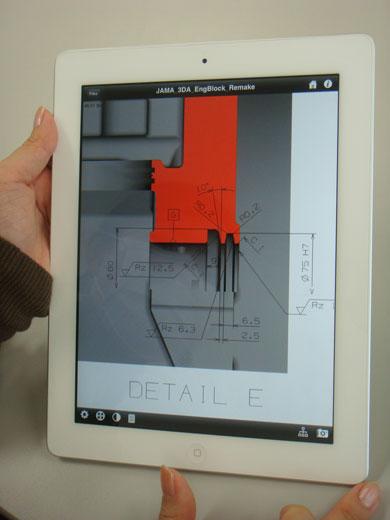 製造現場向けのより詳細な情報を付与した図面