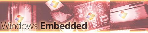 Windows Embeddedコーナー
