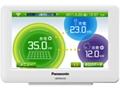 「HIT太陽電池」の効率向上、パナソニックが製品化