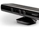 商用利用可能な「Kinect for Windows センサー」出荷開始!