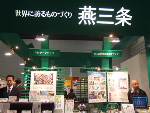 yk_tsy20101_01.jpg