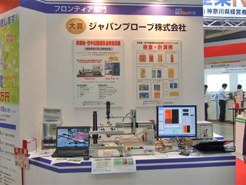 yk_tsy201201_02.jpg