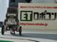 「ETロボコン2012」概要発表——今年は原点回帰がキーメッセージだ!!