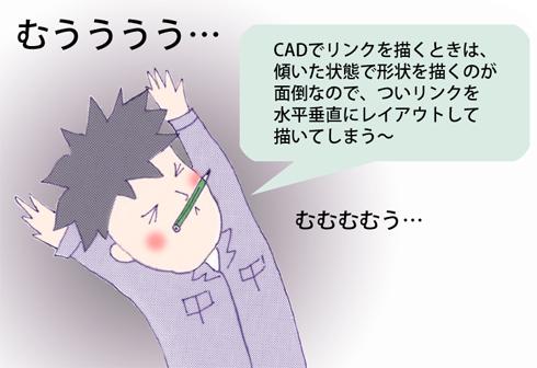 yk_link09_mu.jpg