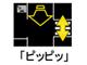 トヨタ、「インフラ協調による安全運転支援システム」の公道走行実験を豊田市で実施