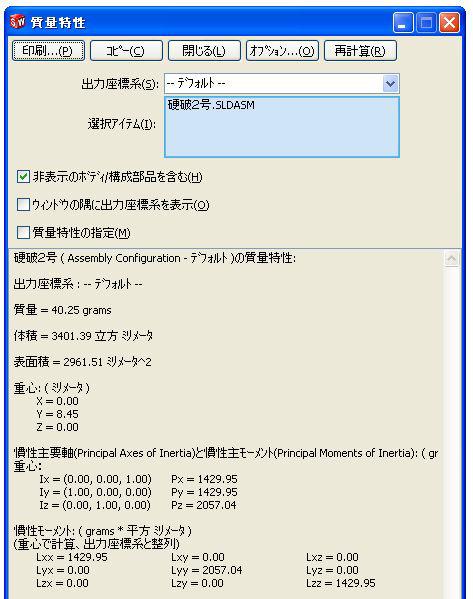 yk_coma20122_06.jpg